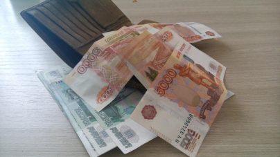Претензия о возврате денежных средств