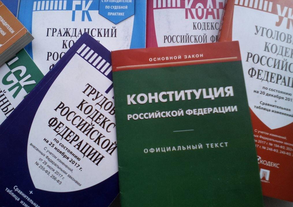 Способы защиты трудовых прав работников: куда обратиться из-за нарушения трудовых прав