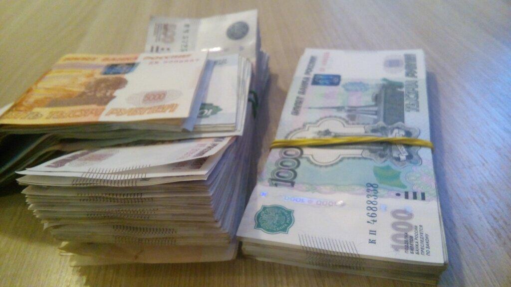 Заявление на выплату накопительной части пенсии: образец бланка, как написать, кто и когда должен подать документ в ПФР для назначения и получения средств?