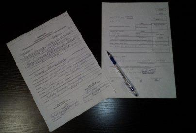 Заявления об отказе платить за капитальный ремонт