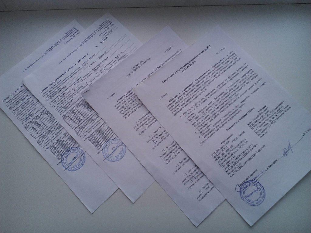 Возврат исполнительного листа образец — Юридическое бюро