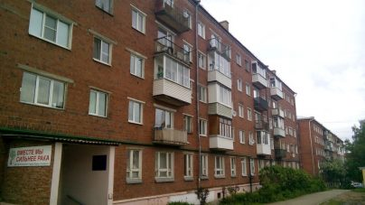 Что делать, если купил квартиру с долгами по услугам ЖКХ?