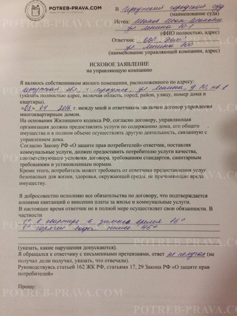 Отдел претензий уфпс санкт петербург