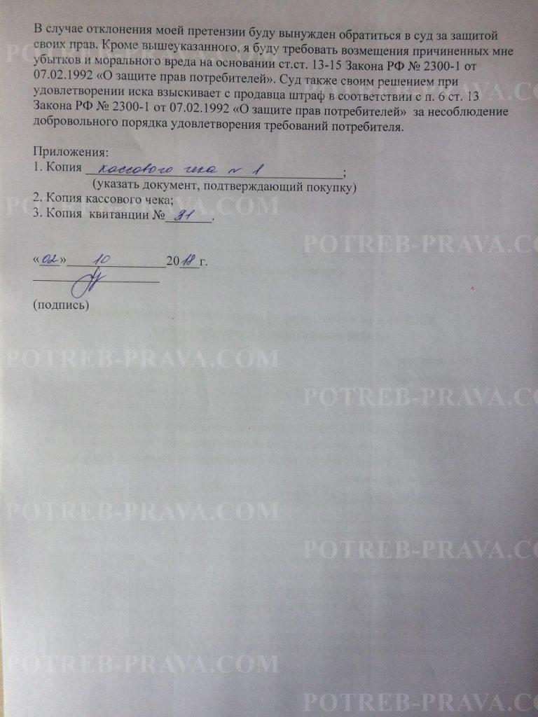 Сроки гарантийного ремонта: процедура, документы