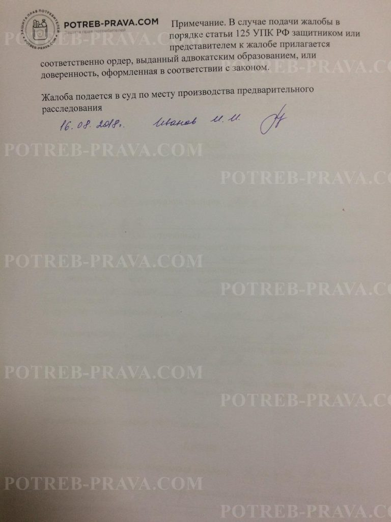 Какие документы нубеы для смены паспорта ф