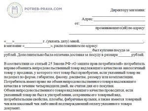 Паспортный стол овд москворечье сабурово официальный сайт