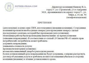 Налоговая ленинский район омск