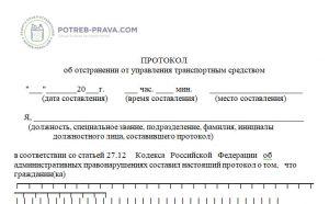 Упрощенная процедура регистрации дачного дома