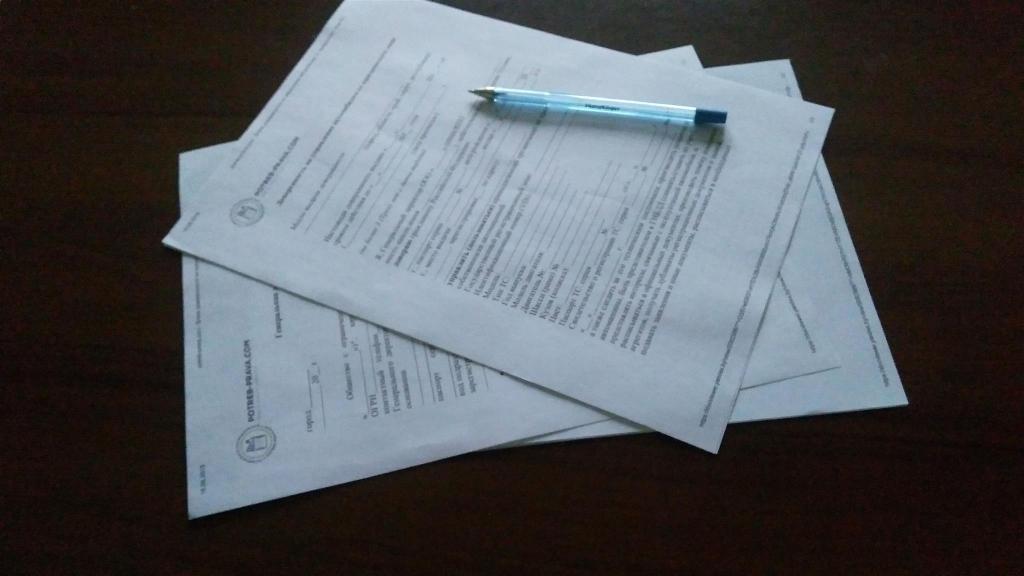 Доверенность на получение справки о регистрации