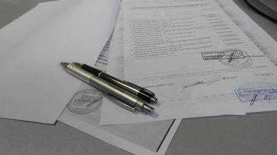 Как составить доверенность в ГИБДД на регистрацию транспортного средства от юридического лица?