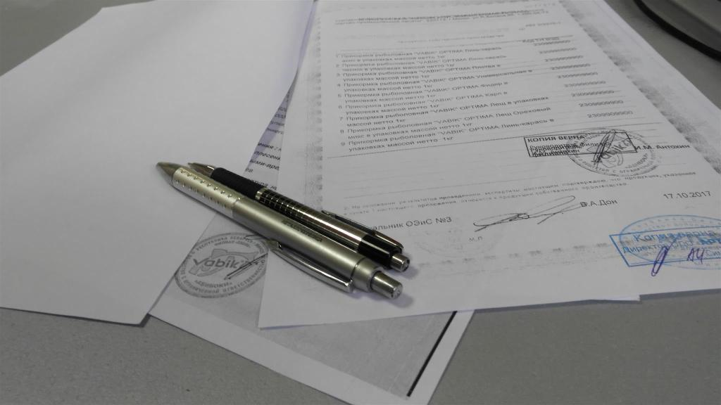Доверенность на регистрационные дейстивия
