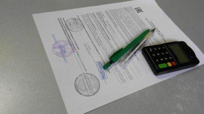 Как составить жалобу на частное постановление суда по уголовному делу{q}