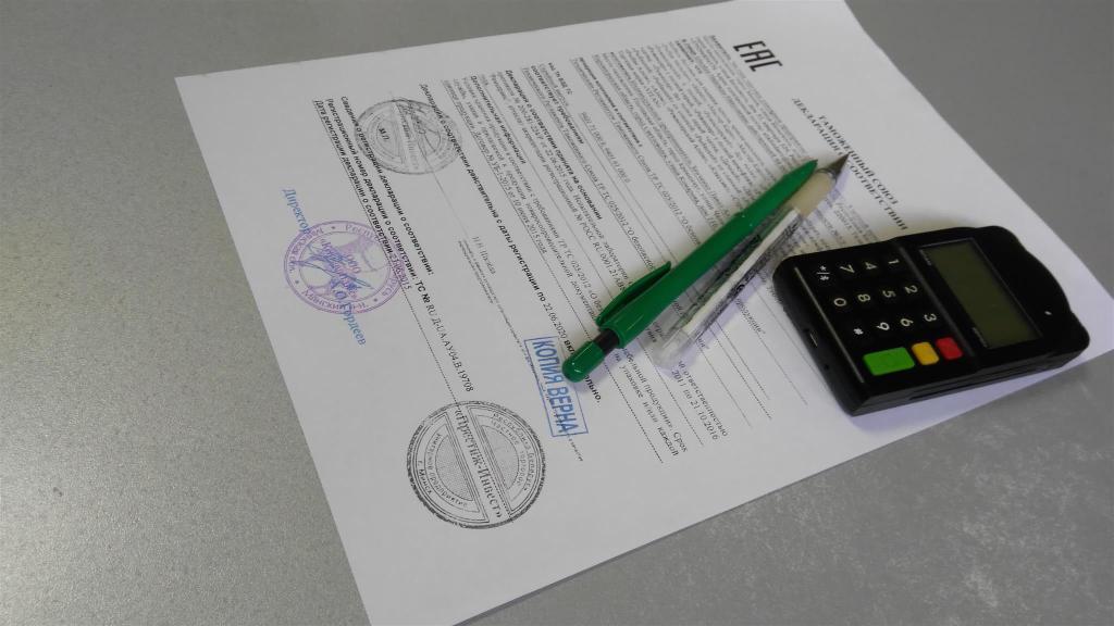 Образец жалобы на частное постановление суда по уголовному делу    Частная жалоба упк рф