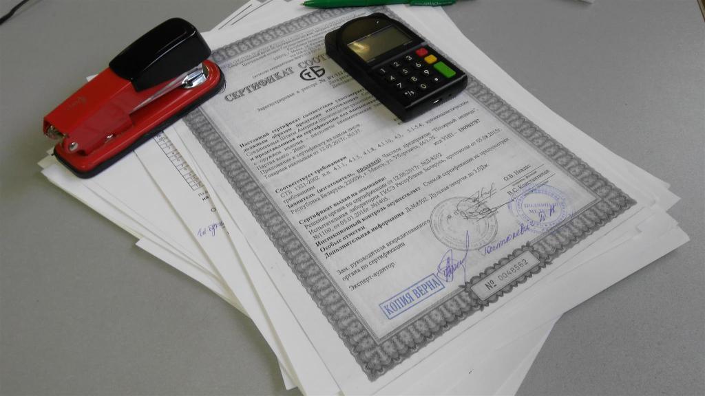 Доверенность на получение документов бланк
