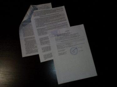 Увольнение в связи с истечением срока трудового договора — статья ТК РФ