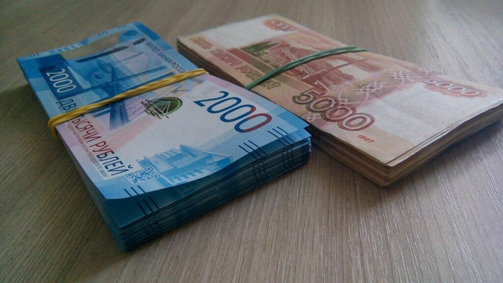 Условия для единовременной выплаты накопительной части пенсии