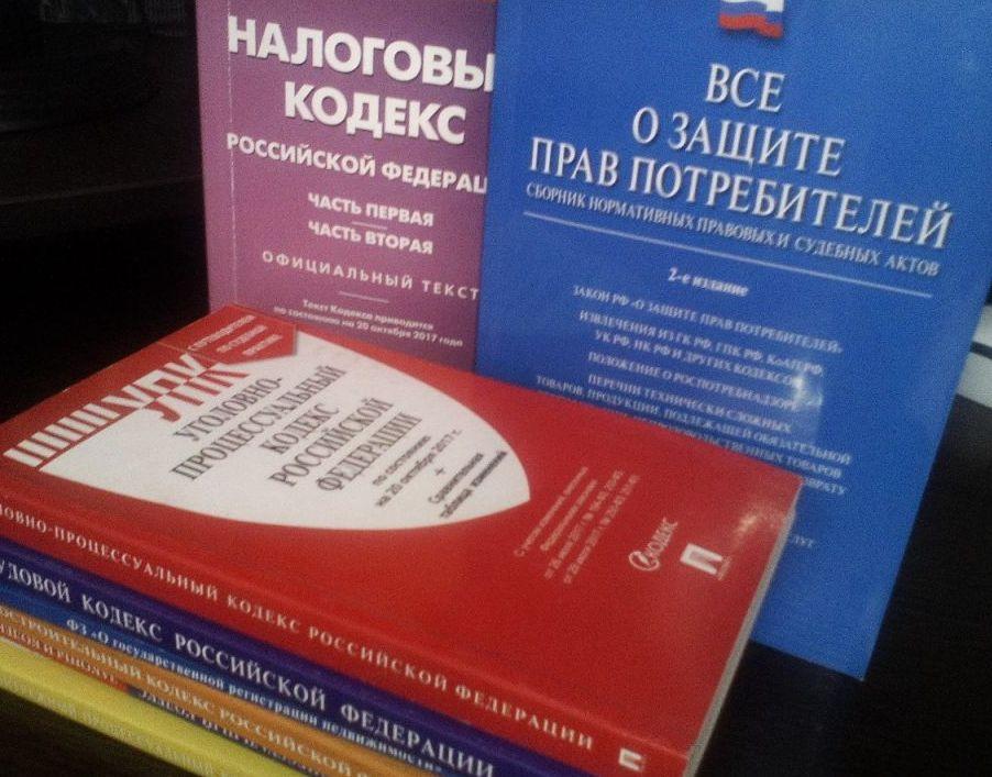 Образцы исковых заявлений о защите прав потребителей