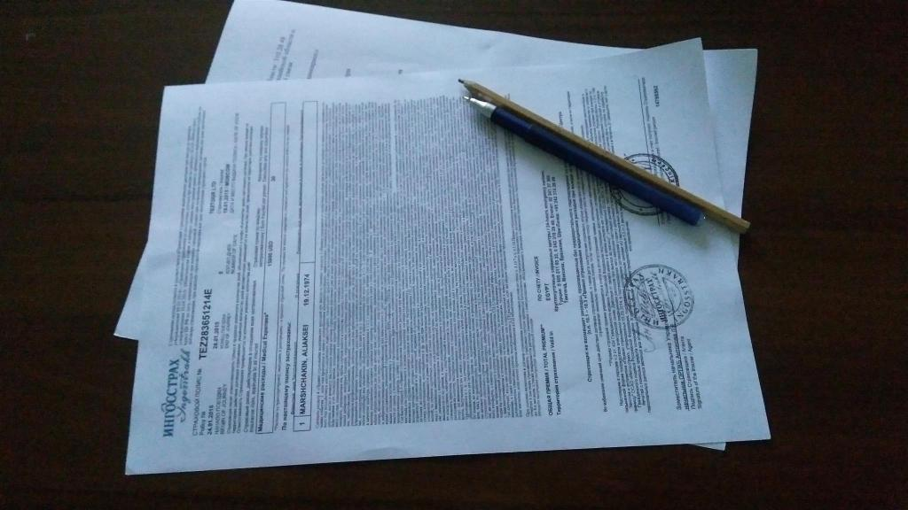 Доверенность на представительство в банке
