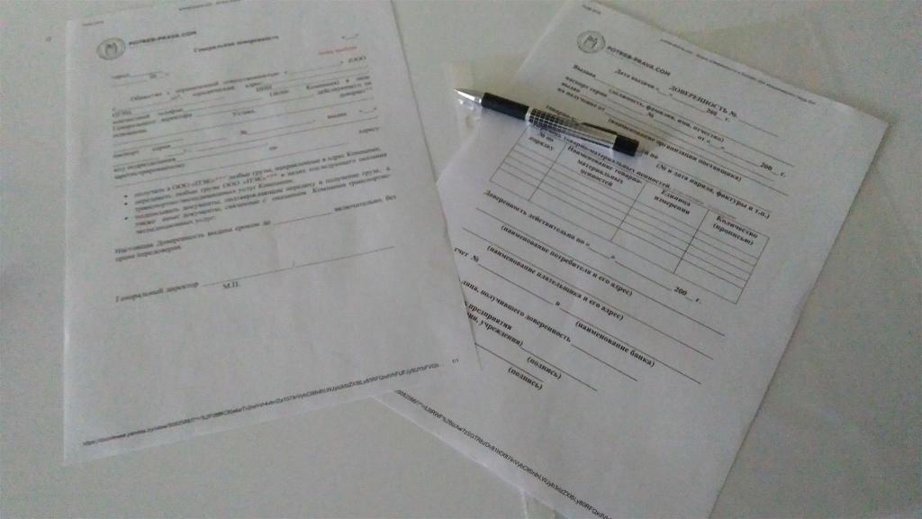Оформление доверенности на право подписи договора