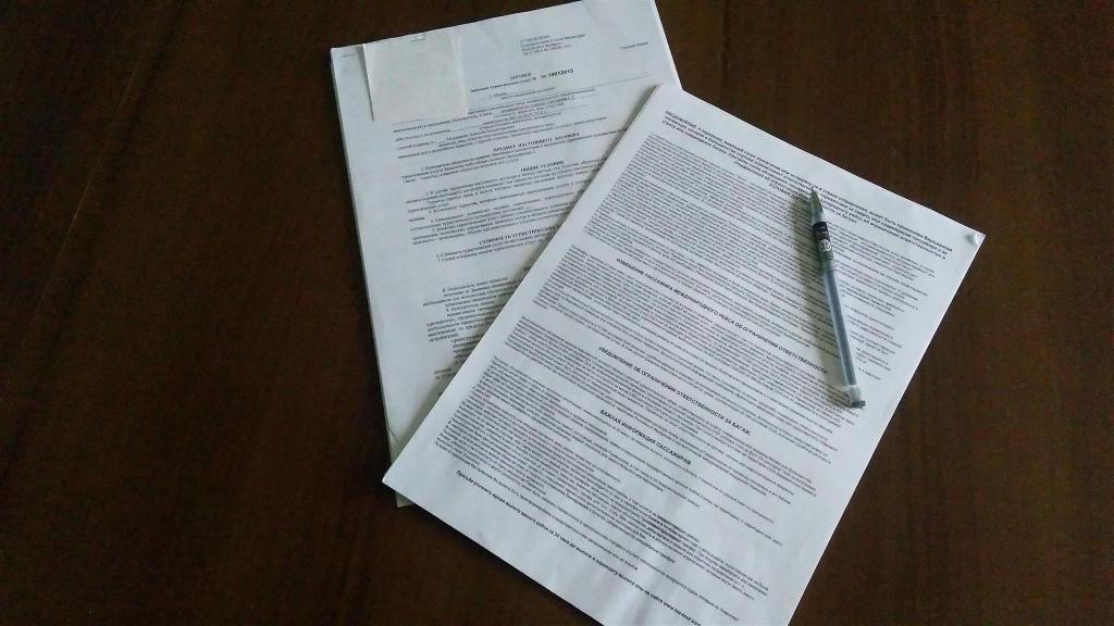 С иностранцем по патенту срочный трудовой договор