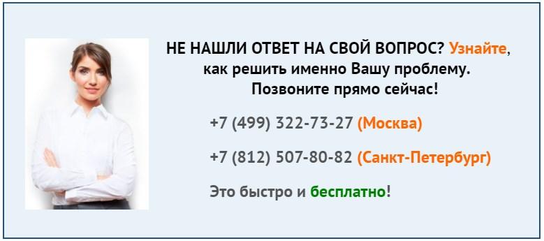 Изображение - Акт о непроживании по месту прописки – порядок составления и содержание документа PROMO-EPLeads-po-seredine