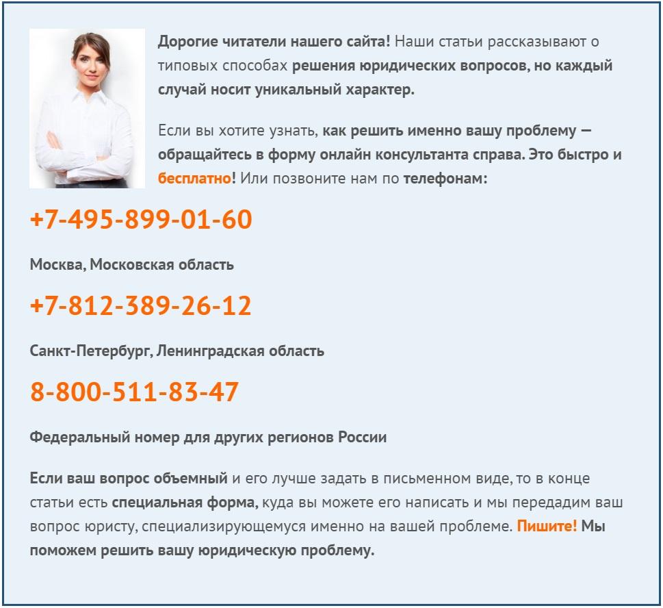 Изображение - Акт о непроживании по месту прописки – порядок составления и содержание документа PROMO-EPLeads-vnizu-stati
