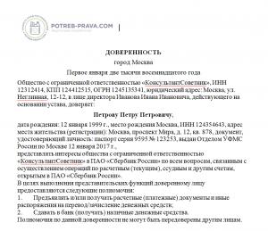 Показатели оценки деятельности коммерческих предприятий