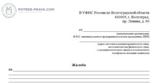 Трудовой договор для фмс в москве Неглинная улица купить трудовой договор Бутырский Вал улица