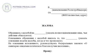 исправить кредитную историю Козловский Малый переулок
