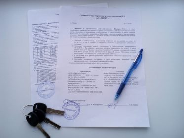 Изображение - Заявление о снятии обременения с квартиры или письмо в банк образец, доверенность gh-23-373x280