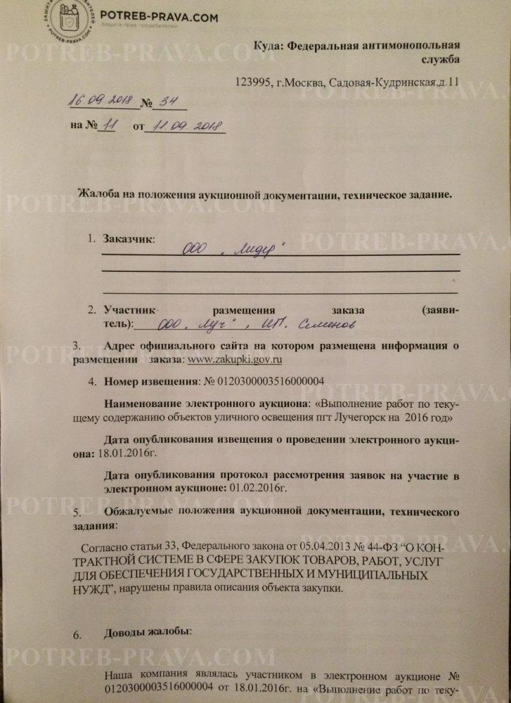 Сколько делается временная регистрация в москве