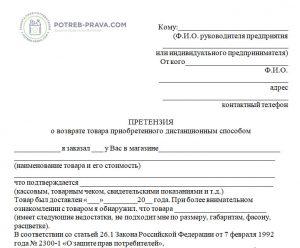 Свидетельство о регистрации земельного участка