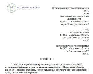 Образец приказа о переводе на другую должность с неполным рабочим днем