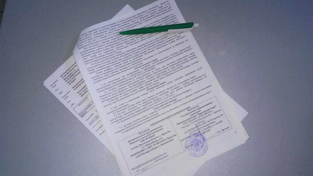 Доверенность на право подписи документов: образец за директора