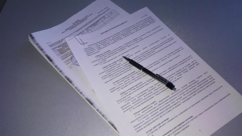 Образец уведомления о расторжении (прекращении)срочного трудового договора в связи с истечением срока трудового договора