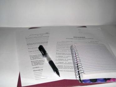 Образец заявление на декретный отпуск: какие документы нужны