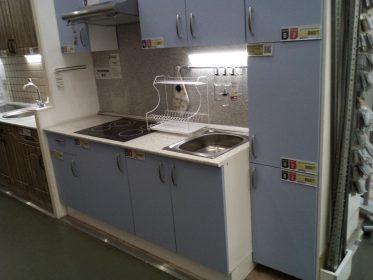 Как вернуть кухню, которая не подошла по размеру?