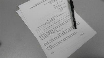 Как составить жалобу в суд на действия судебного пристава-исполнителя?