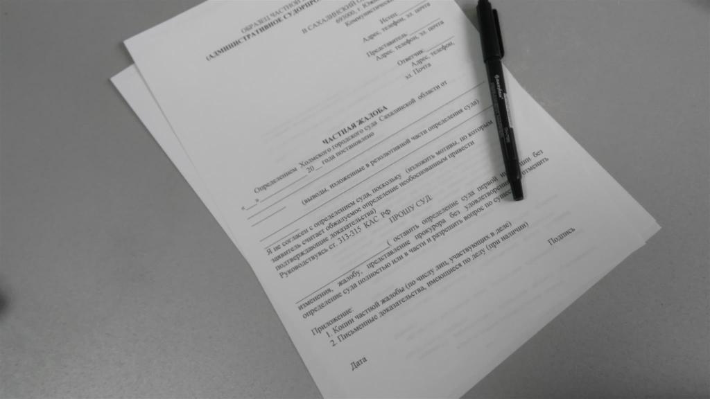 Административное исковое заявление на действия судебного пристава 📝образец, 👉заявление в суд на пристава исполнителя
