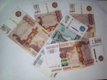 Можно ли заменить отпуск денежной компенсацией?