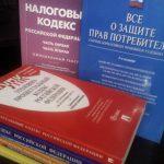 Изображение - Жалоба в ифнс на ифнс IMG_20180620_113738-150x150