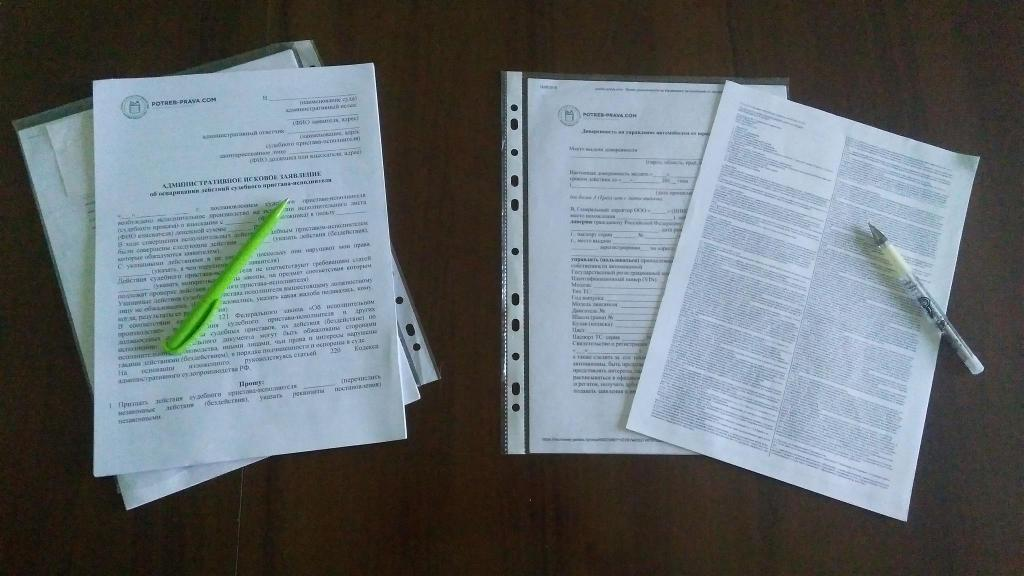 Доверенность на подписание первичных документов до опредеоенной суммы