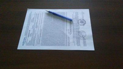 Образец доверенности на право подписи документов и представления интересов