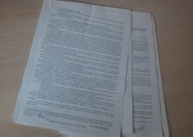 Образец договора на грузоперевозки с ИП