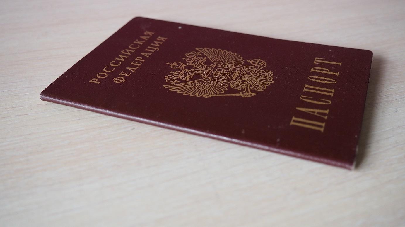 Заявление об утере паспорта гражданина России