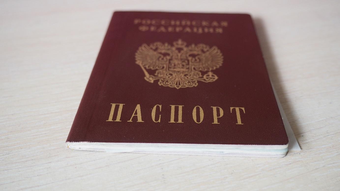 консультации юриста по получение гражданства
