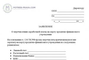 Как подать заявку на кредит в совкомбанке онлайн заявка