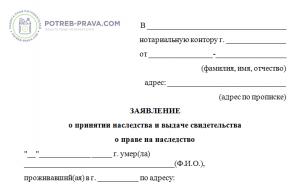 Губернатор краснодарского края кондратьев официальный сайт