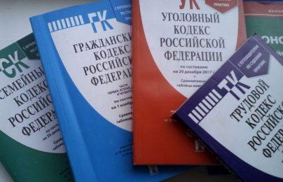 Нарушение правил охраны труда: УК РФ