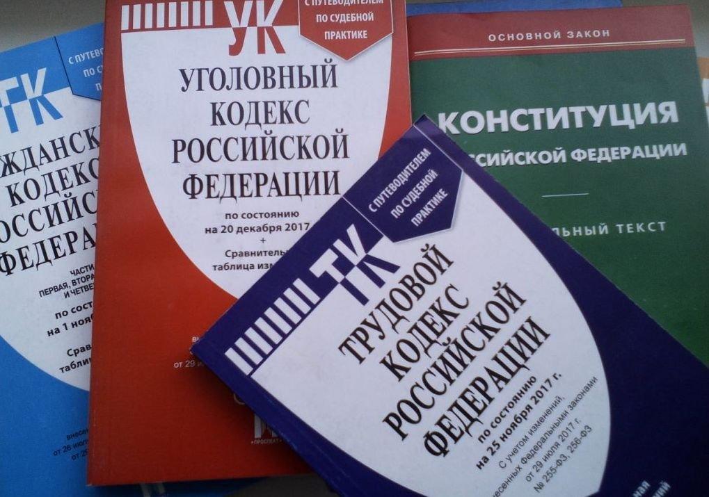 Увольнение за нарушение охраны труда - адвокат Краснодар